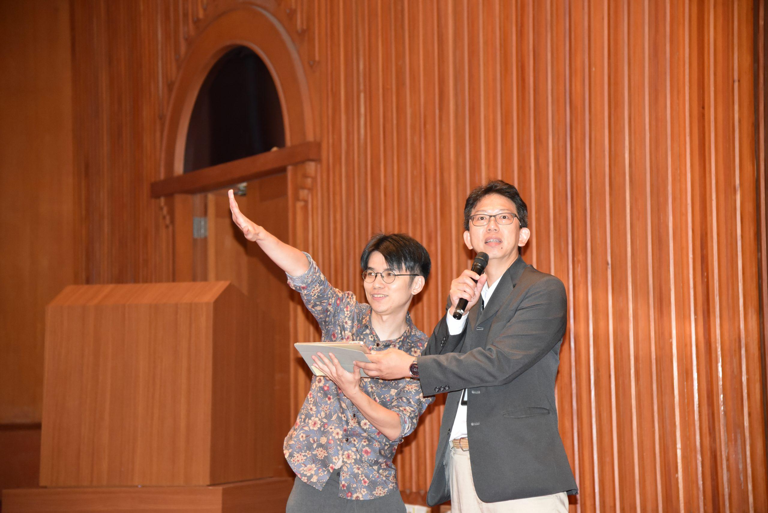 照片提供/國家圖書館漢學研究中心